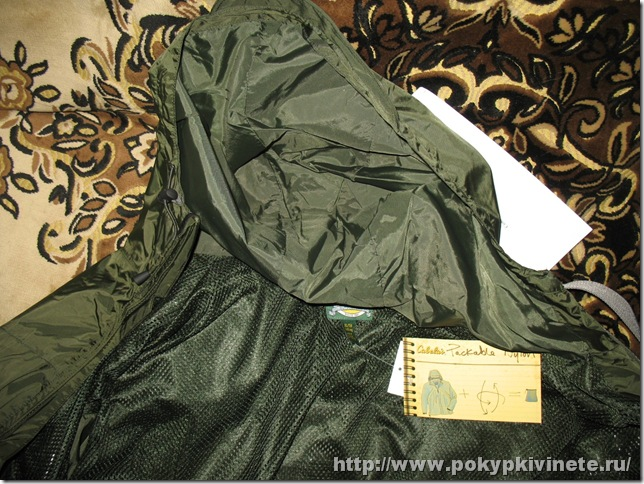 Cabela's Packable Nylon Parka 2