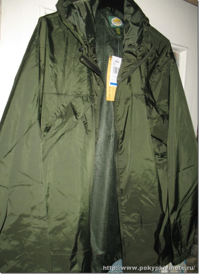 Cabela's Packable Nylon Parka
