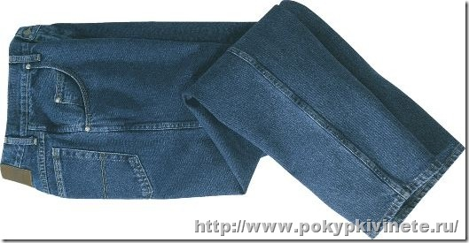 Wrangler® ProGear™ Denim Jeans