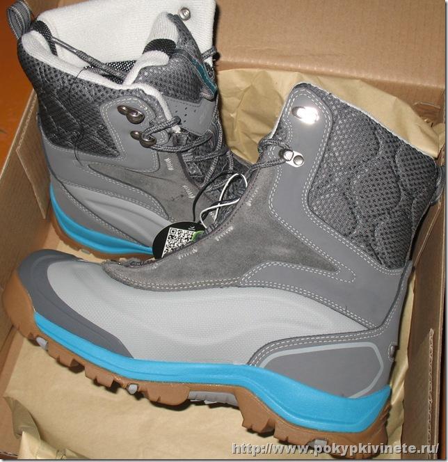 woman footwear COLUMBIA WMS OMNIHEAT BUGABOOT PLUS BOOTS