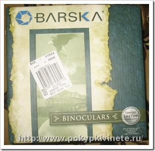 BARSKA-10x50-Binoculars
