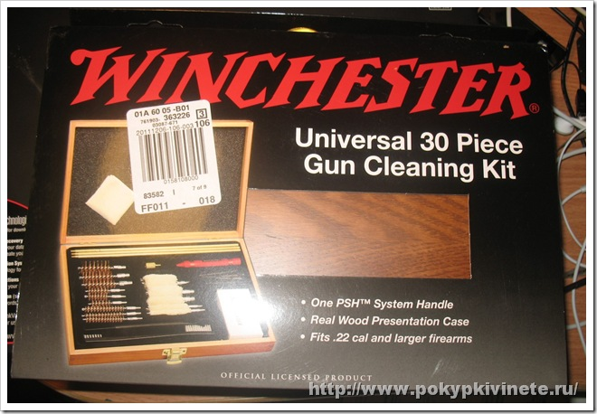 Winchester 30 Piece Universal Gun Cleaning Kit набор для чистки оружия
