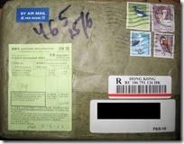 посылка с рацией BAOFENG-UV-5R