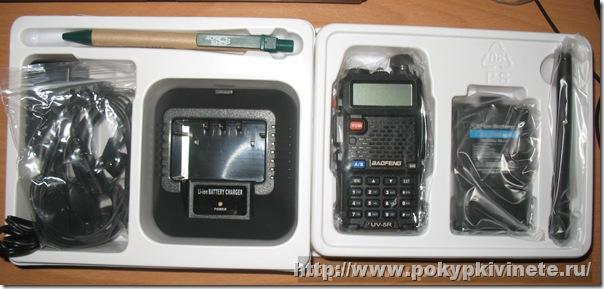 комплект BAOFENG-UV-5R