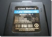 аккумулятор BAOFENG-UV-5R