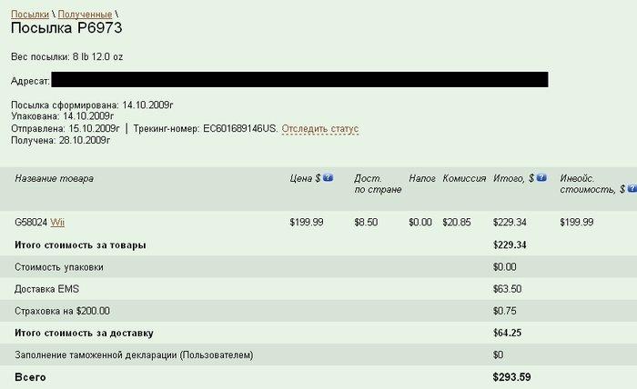 скин из админки ebaytoday.ru