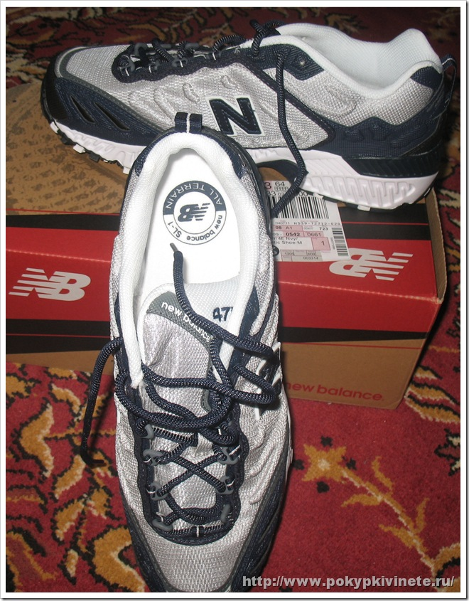 New Balance® 475 running shoe